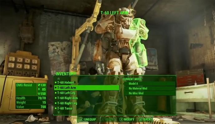 Броня и ее модификация в Fallout 4