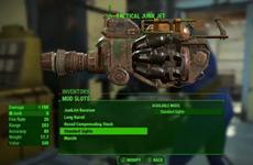 Оружие, броня и их модификация в игре