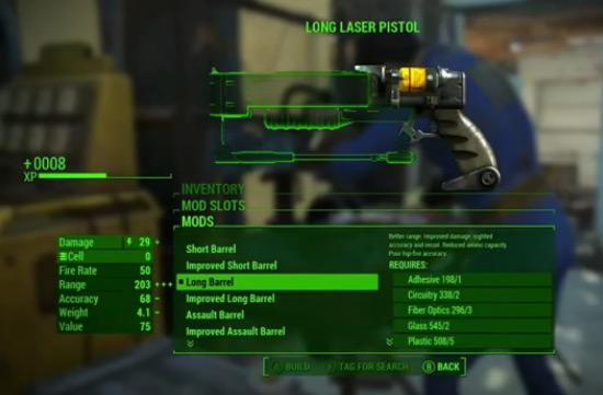 Модификация оружия в Fallout 4